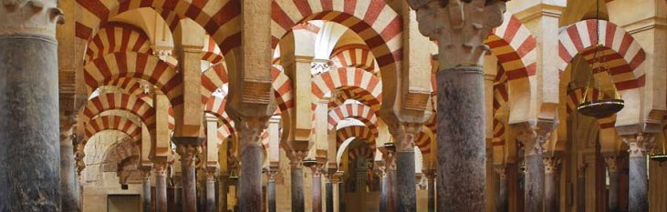 cordoba, spanje, Mezquita
